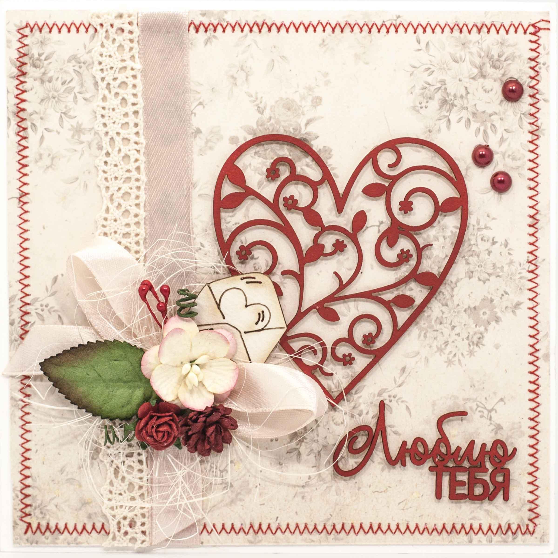Именные любовные открытки