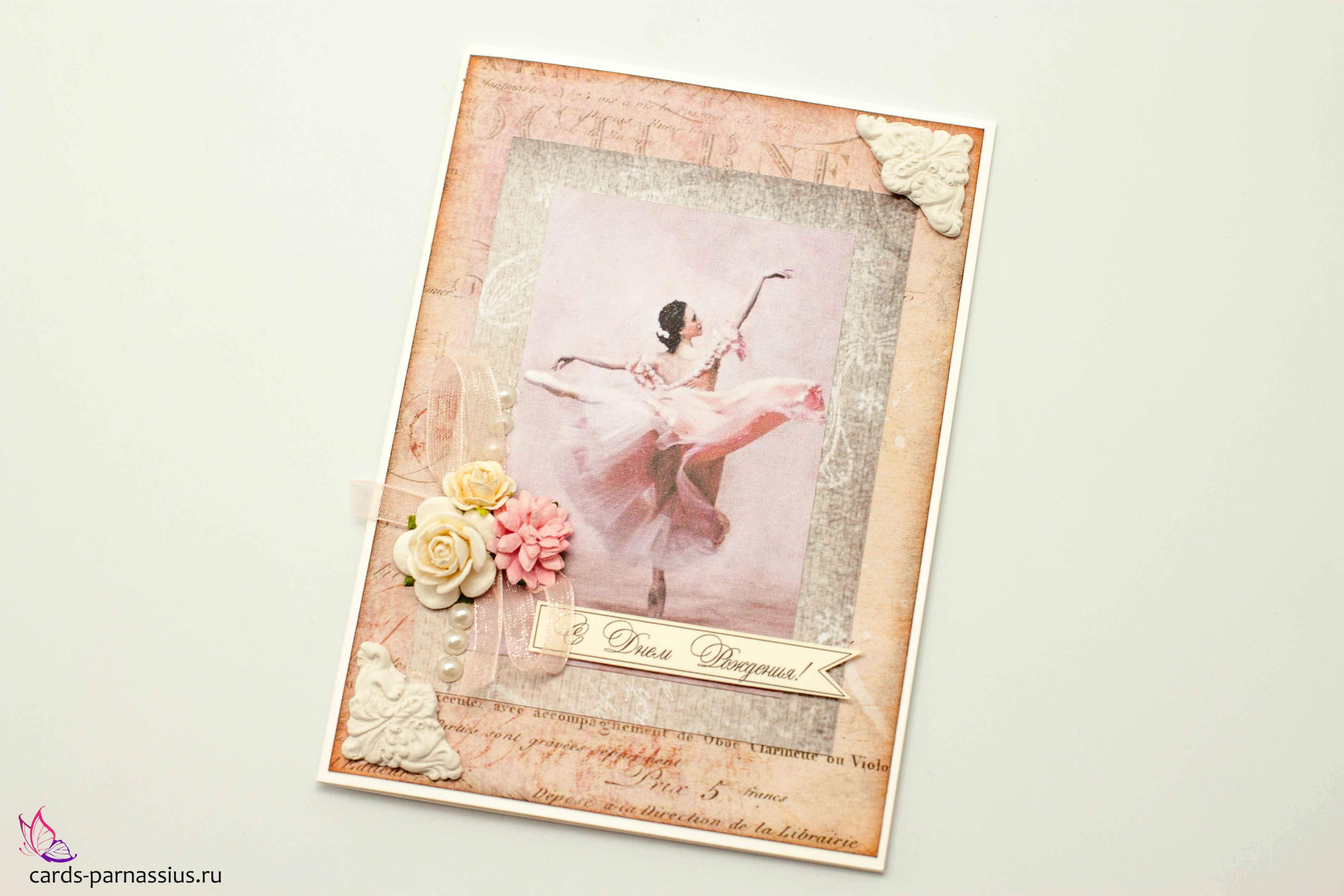 Почтовые открытки ручной работы 44