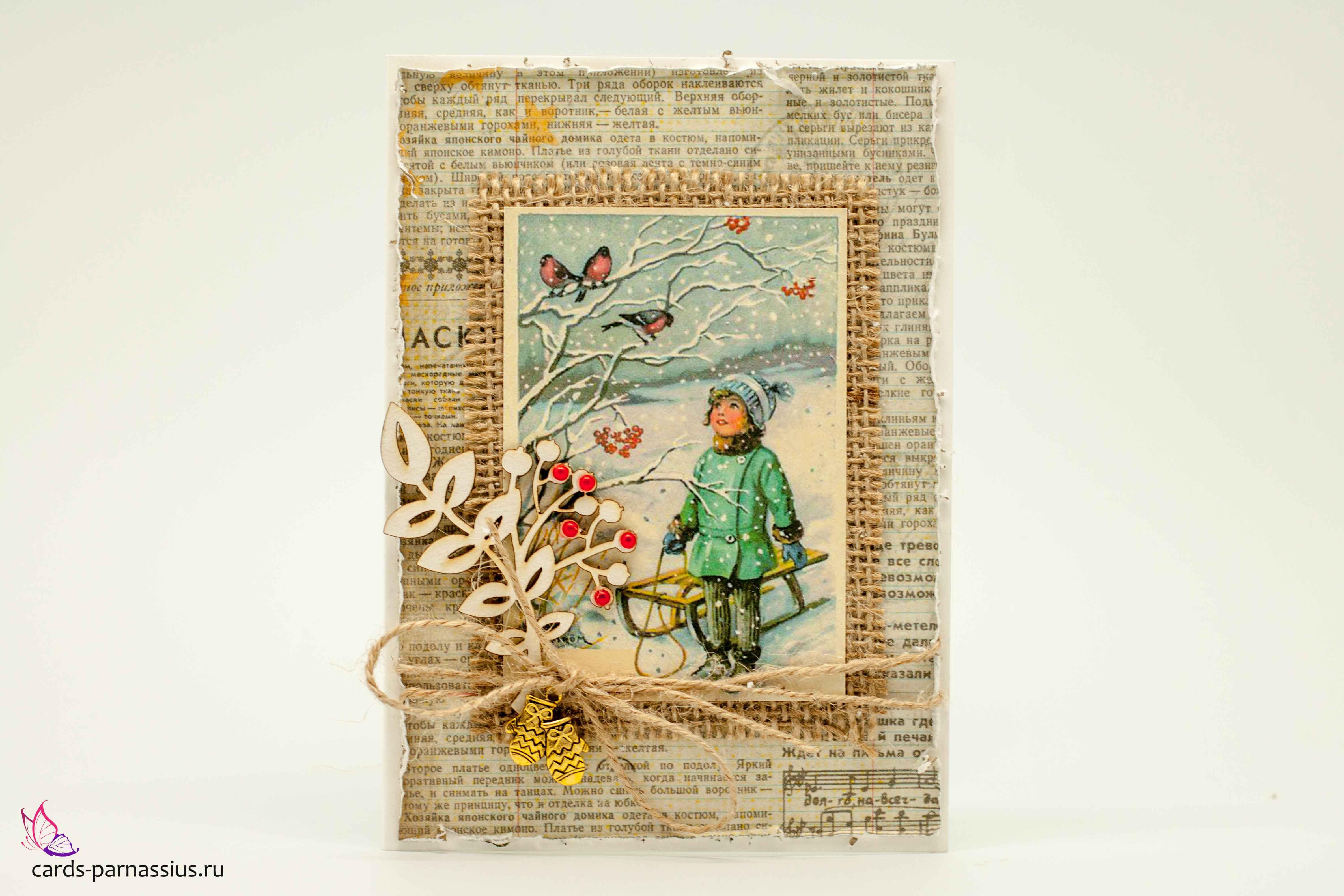 Почтовые открытки ручной работы 58