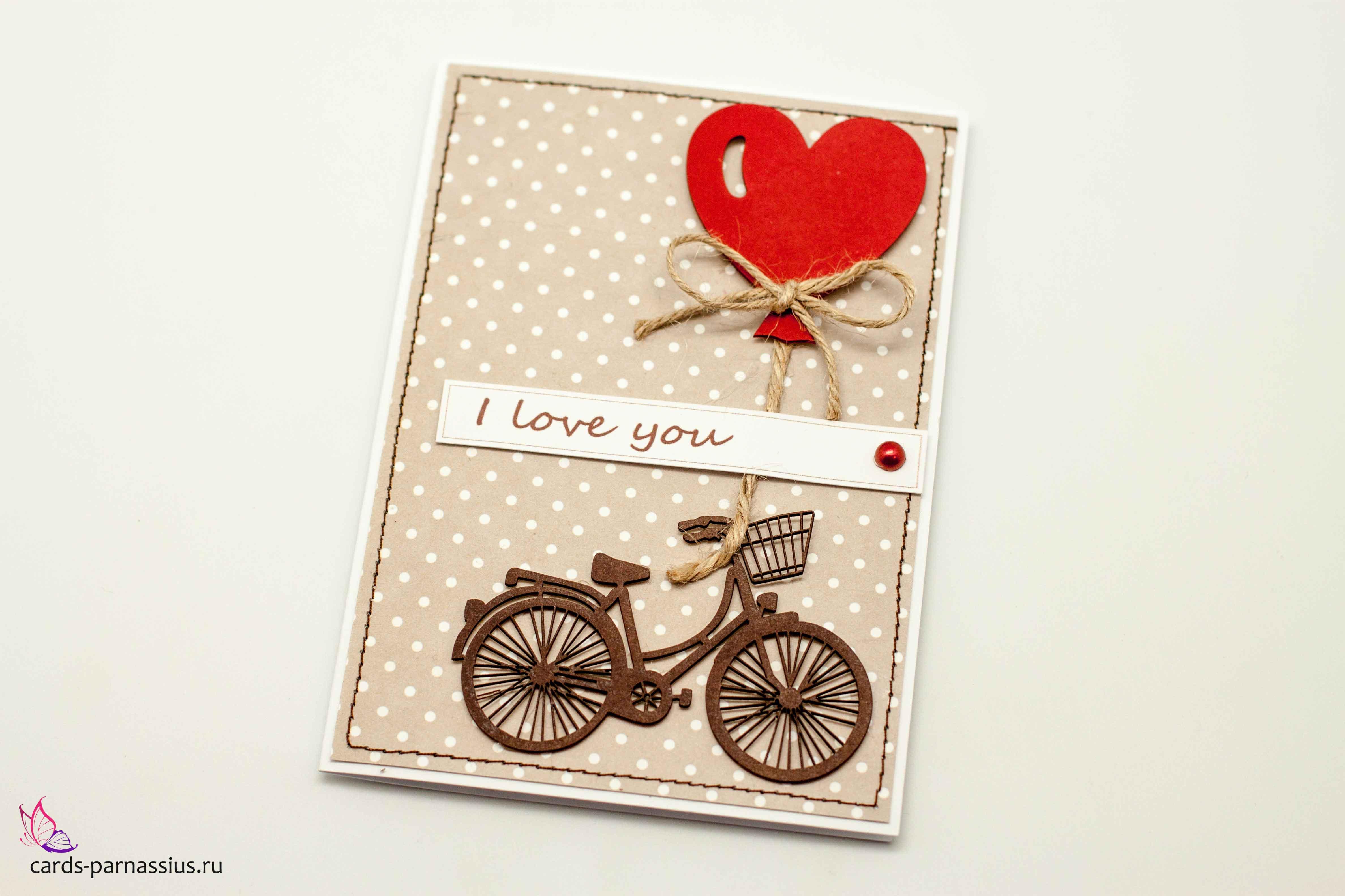 Поздравления с днем рождения карина открытки