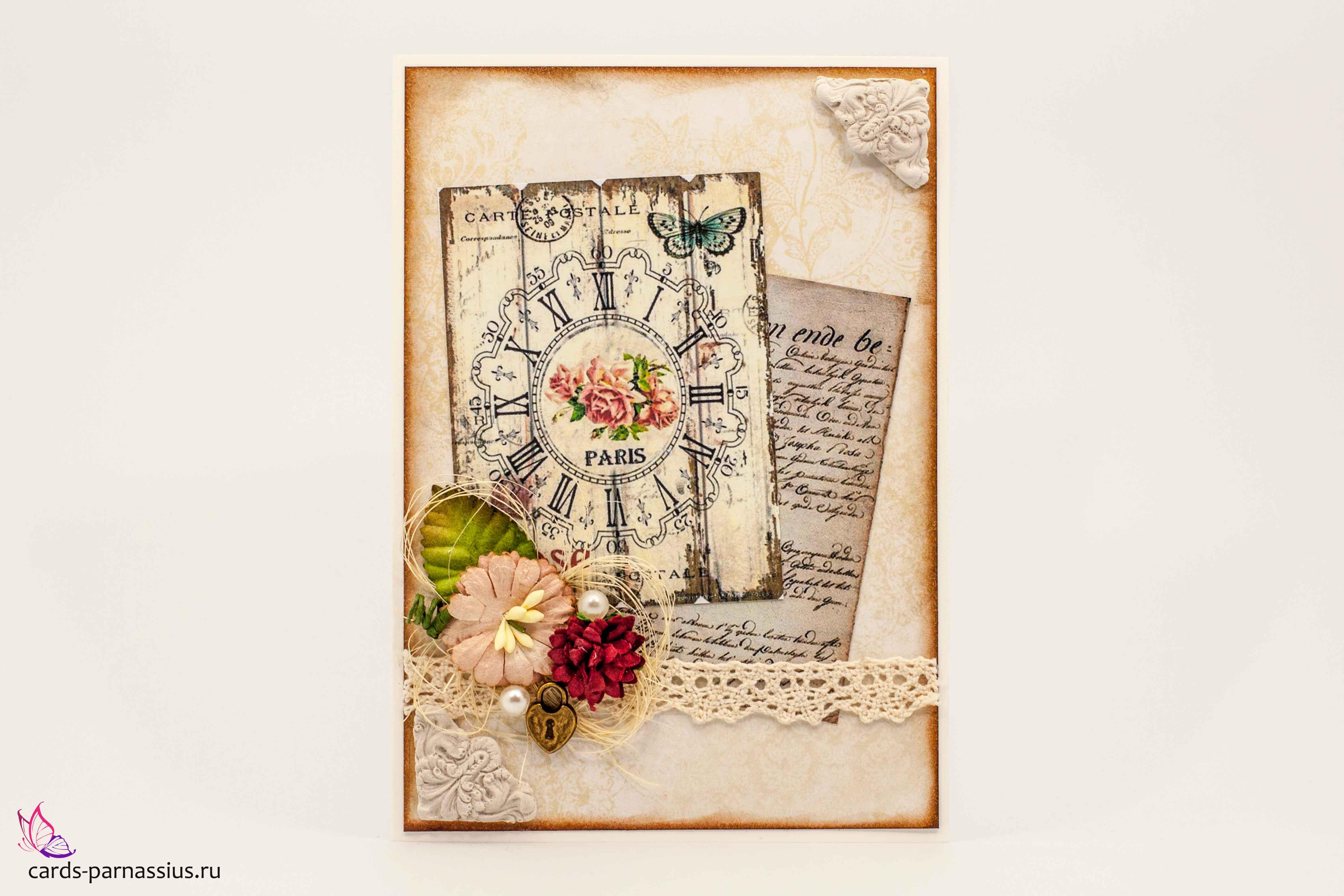 Почтовые открытки ручной работы 53