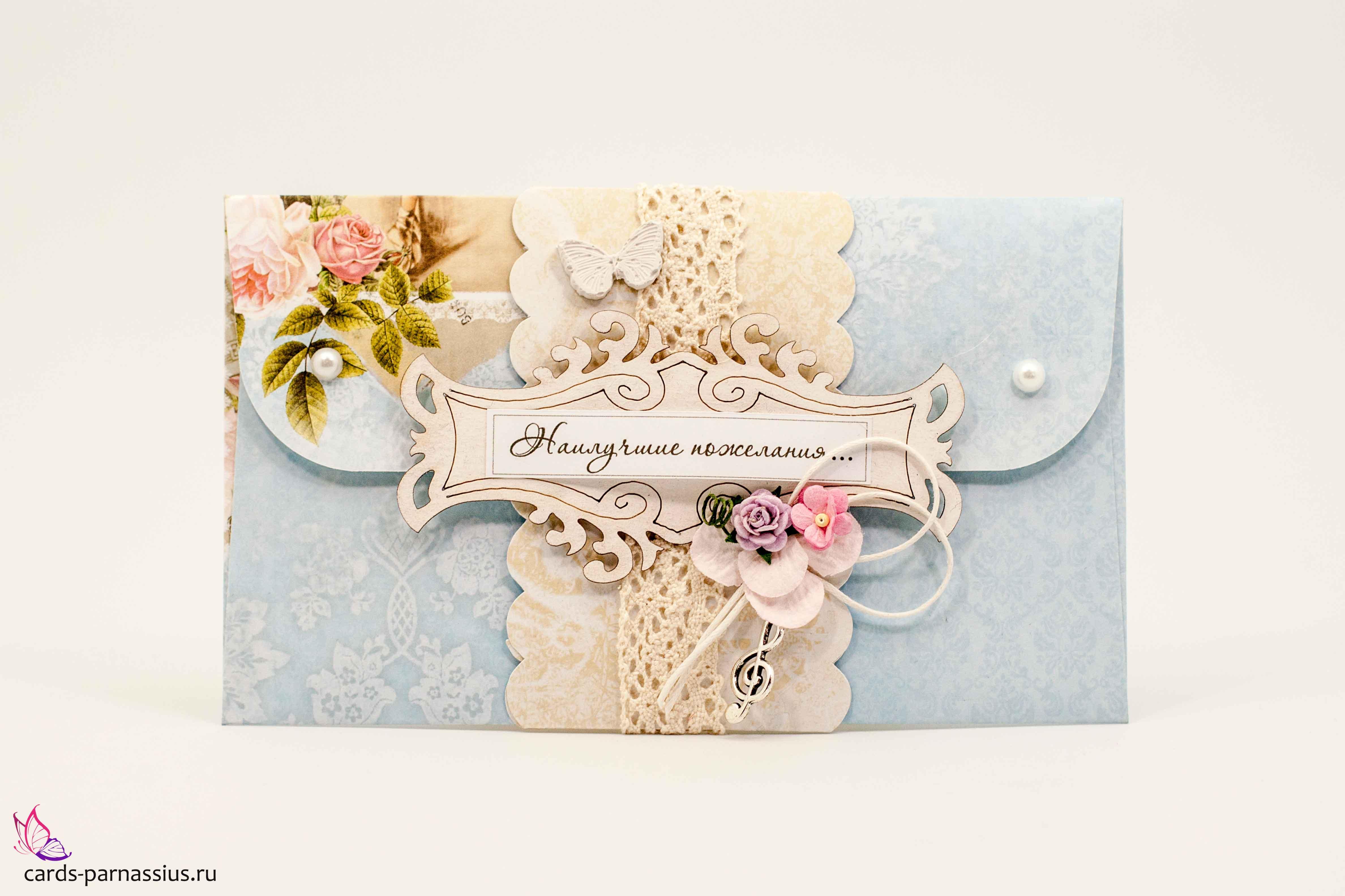 Как сделать открытку с конвертиками для пожеланий 90